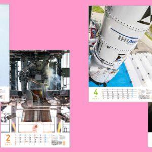 ロケットカレンダー