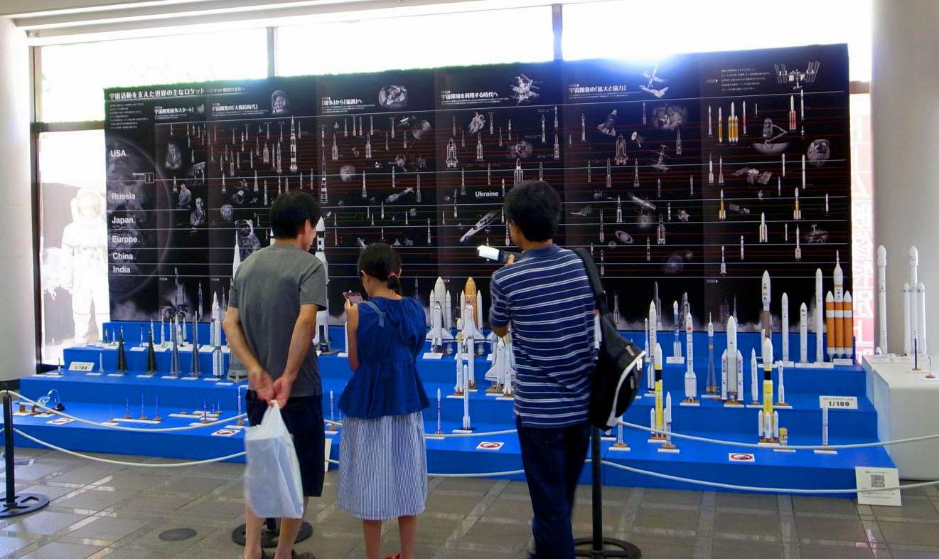 島根県立三瓶自然館夏の特別企画展201904