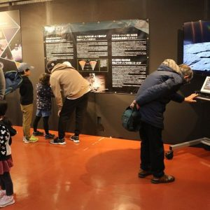 いわき市石炭・化石館秋の特別展